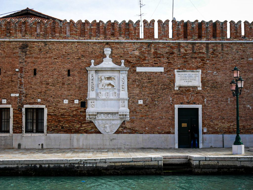 Venetian Arsenal - Wall