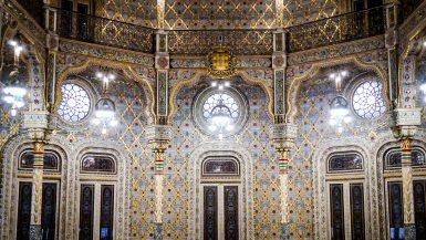 Salon mauresque - Palacio da Bolsa