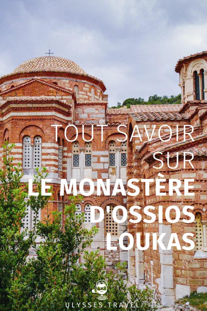 Monastère d'Ossios Loukas - Pinterest