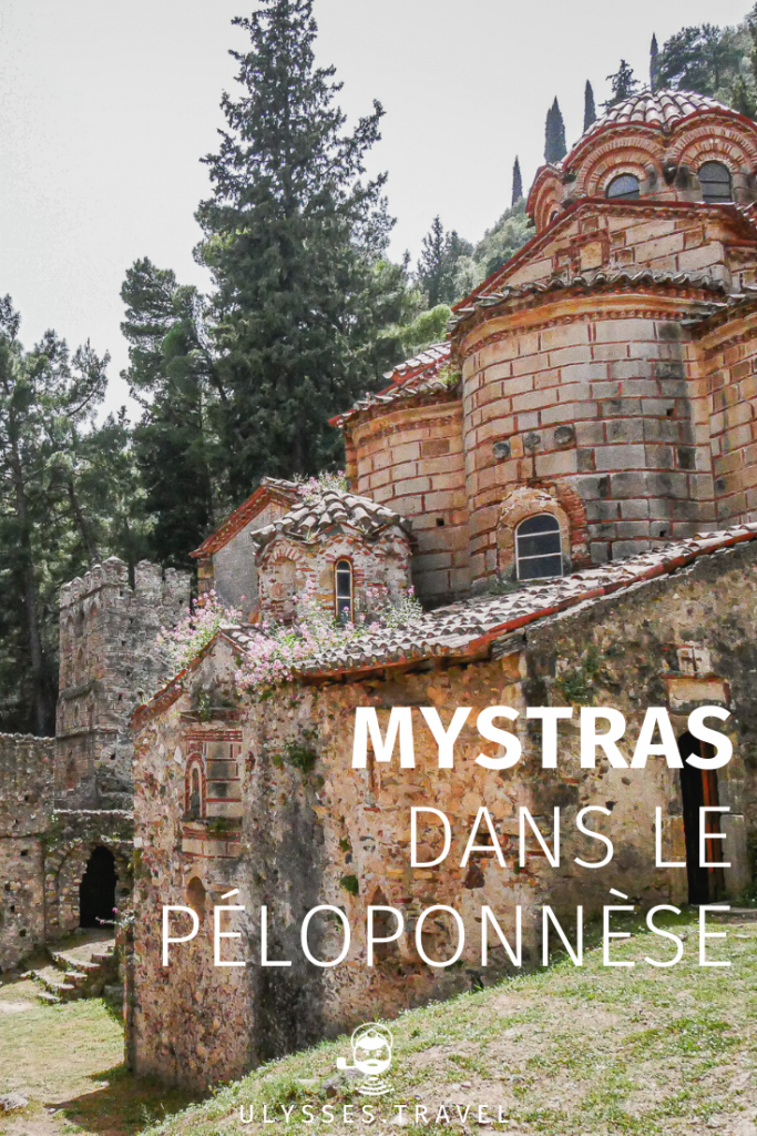 Mystras - Pinterest