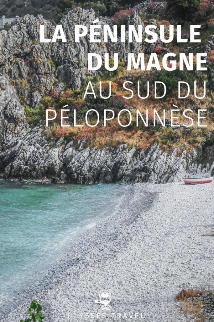 Le Magne - Grèce - Pinterest