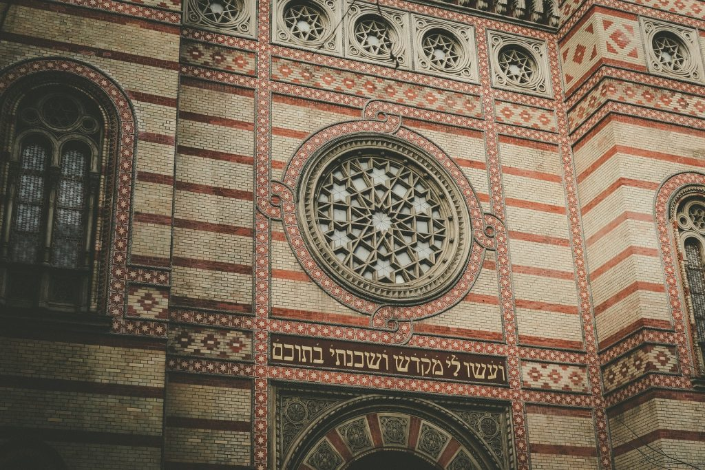 Great Synagogue of Budapest - facade