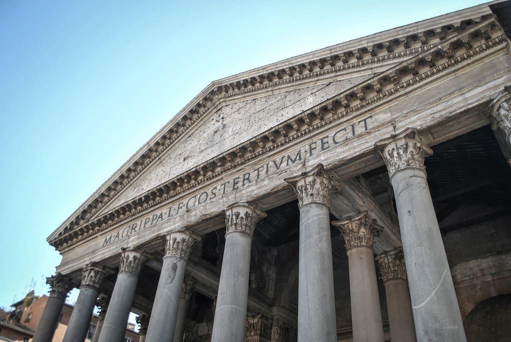 Panthéon de Rome - fronton